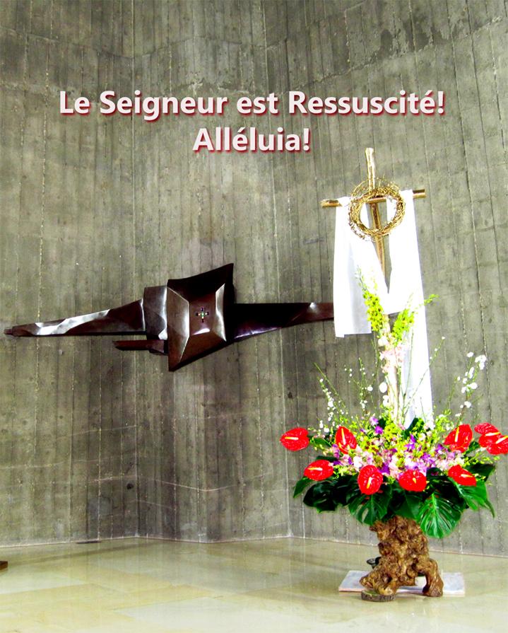 LeSeigneur